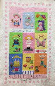 Sugar and Spice Paper Dolls Quilt by Amy Bradley